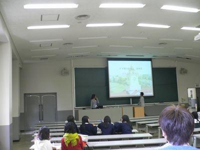 学生による大学紹介