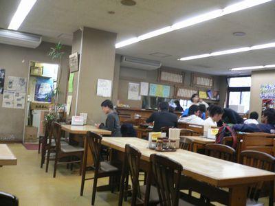 東京庵(定食屋)