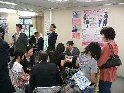 大阪私立女子中フェア 会場②