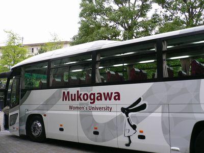 キャンパス移動用バス