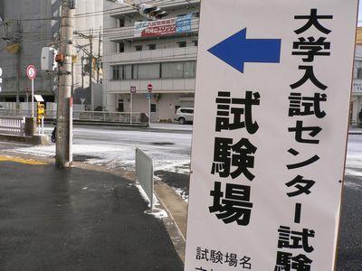 雪の京都②