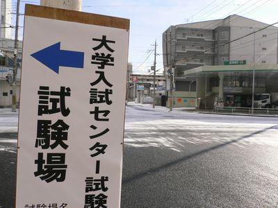 雪の京都①
