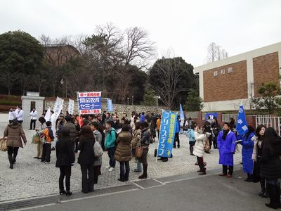 関西大学第一中