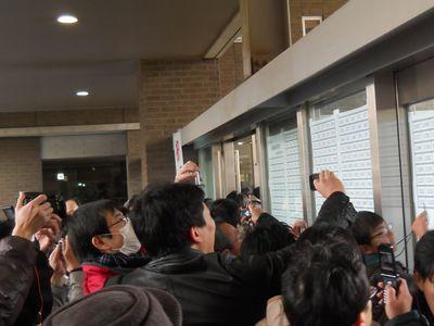 大阪星光学院中 合格発表