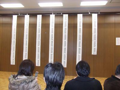 関西大学第一中 合格発表