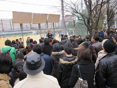 近畿大学附属中 合格発表