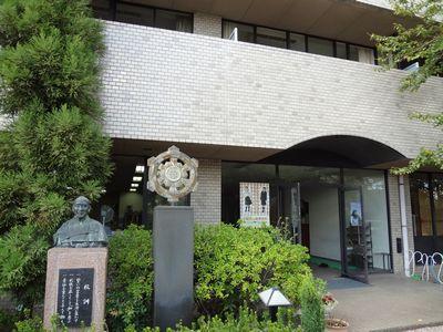 京都西山高