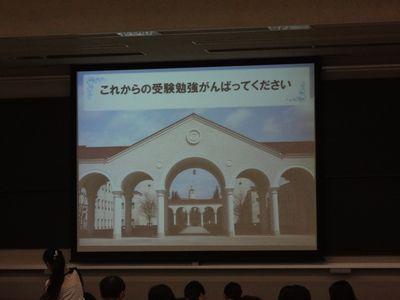 Ao 関学 関西学院大学 入試情報|大学案内|東進ドットコム