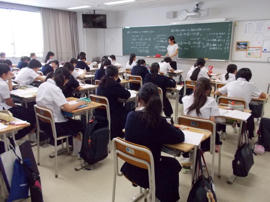 帝塚山中学校・高等学校にお ... : 数学 文章題 : 数学